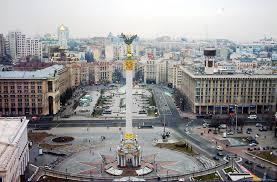 Independence Square in the Ukrainian capital, Kiev.